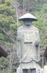 Koba Daishi, der Mönch Kukai